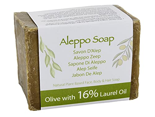 Sapone naturale di Aleppo (sapone tradizionale di Aleppo fatto a mano) a base d'olio d'oliva e d'alloro 200g