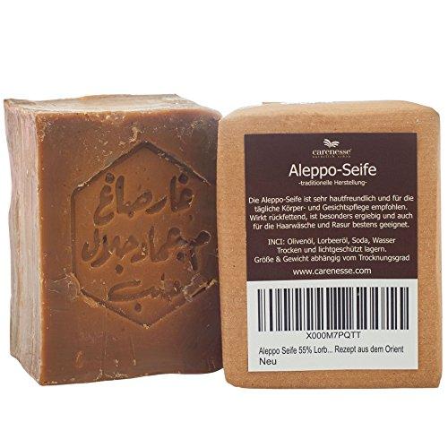 Sapone di Aleppo, 55% di alloro 45% olio d'oliva–Vegano, fatto a mano–Sapone all'alloro e olio di oliva–ricetta tradizionale orientale